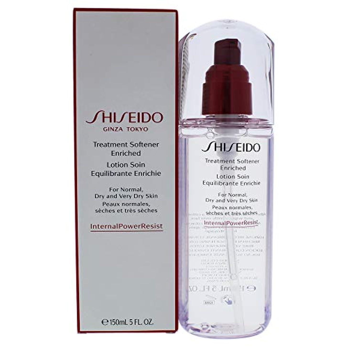 ヒープ行方不明見捨てられた資生堂 Defend Beauty Treatment Softener Enriched 150ml/5oz並行輸入品
