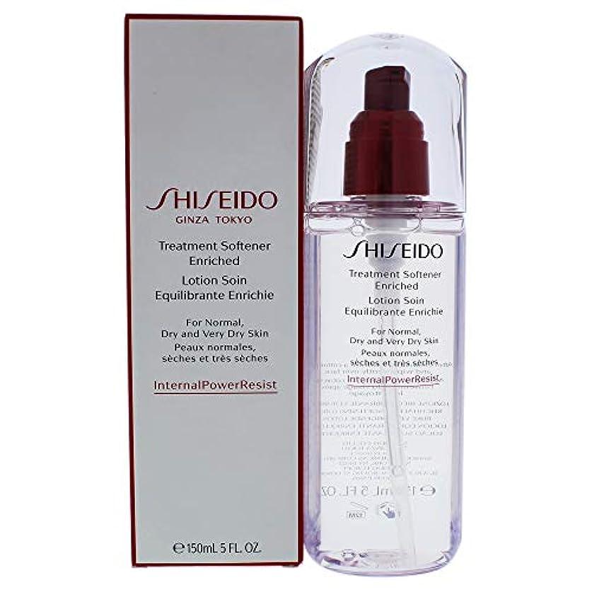 ブルーベル受信安定しました資生堂 Defend Beauty Treatment Softener Enriched 150ml/5oz並行輸入品
