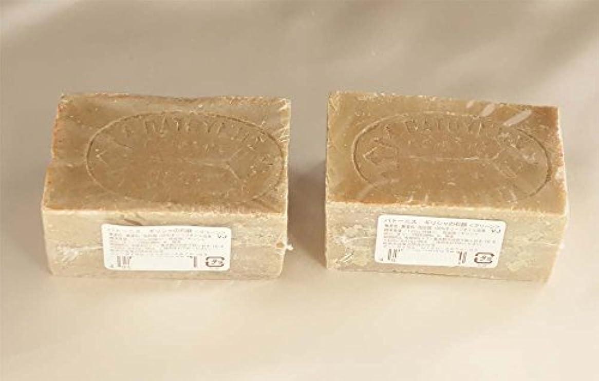 適応セブンスコットランド人パトーニス ギリシャの石けん グリーン 120g ×2個パック / オーガニック オリーブオイル / 無添加 / 洗顔 / 全身
