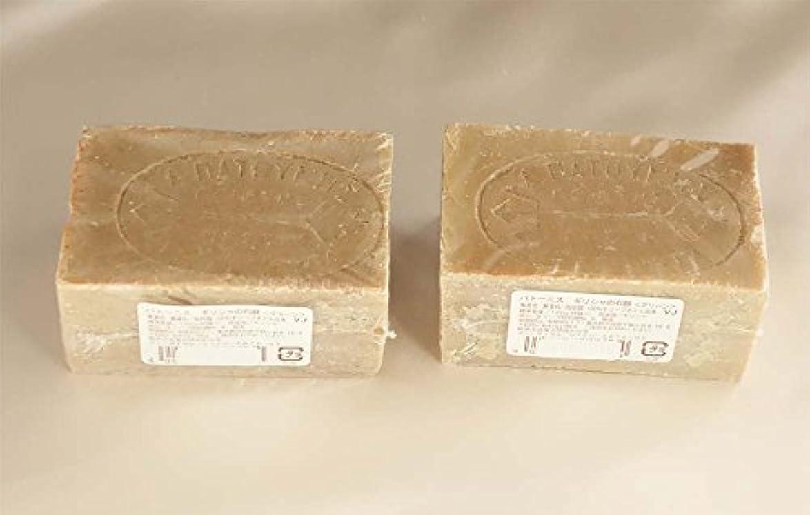 確保する解凍する、雪解け、霜解け愛されし者パトーニス ギリシャの石けん グリーン 120g ×2個パック / オーガニック オリーブオイル / 無添加 / 洗顔 / 全身