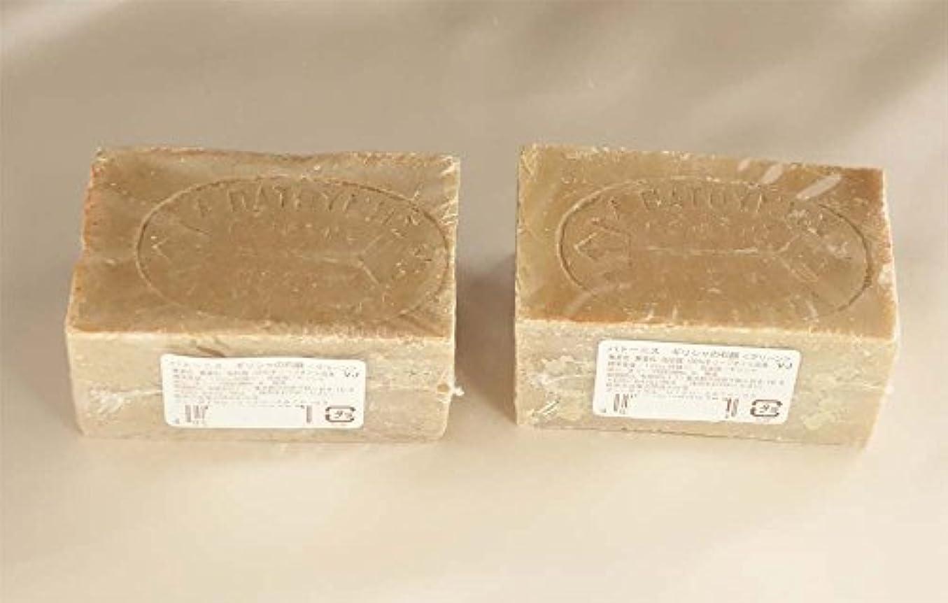 物質支払うコミットメントパトーニス ギリシャの石けん グリーン 120g ×2個パック / オーガニック オリーブオイル / 無添加 / 洗顔 / 全身
