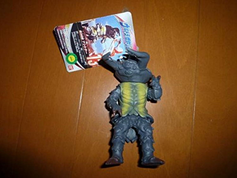 磁力怪獣 アントラー タグ付 ウルトラ怪獣 ウルトラマン 怪獣 ソフビ フィギュア
