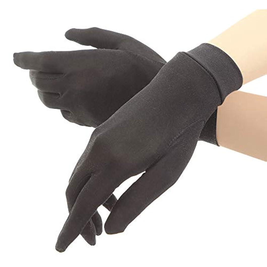 テレビを見る情緒的寄付シルク手袋 レディース 手袋 シルク 絹 ハンド ケア 保湿 紫外線 肌荒れ 乾燥 サイズアップで手指にマッチ 【macch】