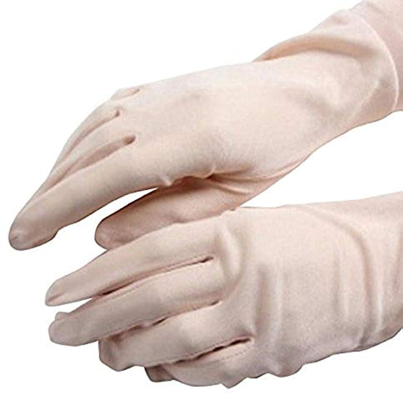 遠足師匠夜明けにCREPUSCOLO 手荒れ対策! シルク手袋 おやすみ 手袋 保湿ケア UVカット ハンドケア シルク100% 全7色 (ライトピンク)
