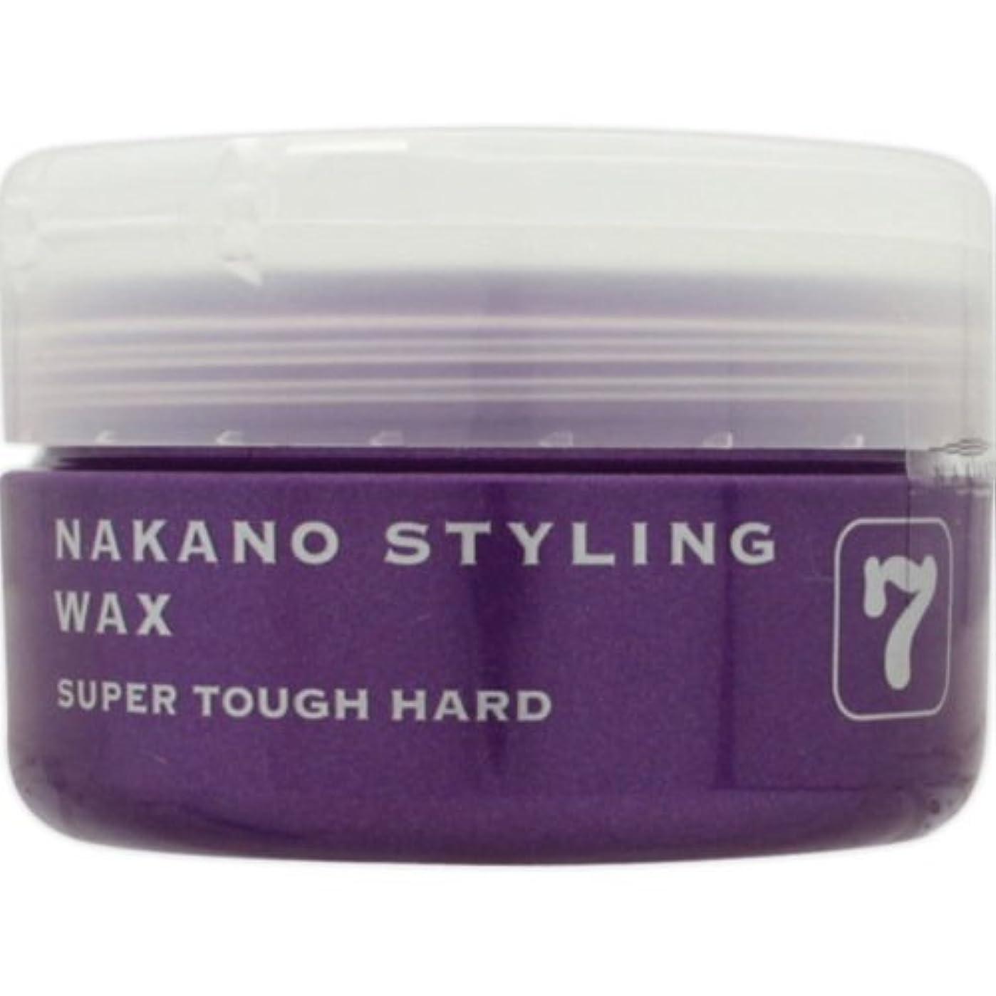 プロフェッショナル市場ギャング【ナカノ】スタイリング ワックス 7 スーパータフハード 90g