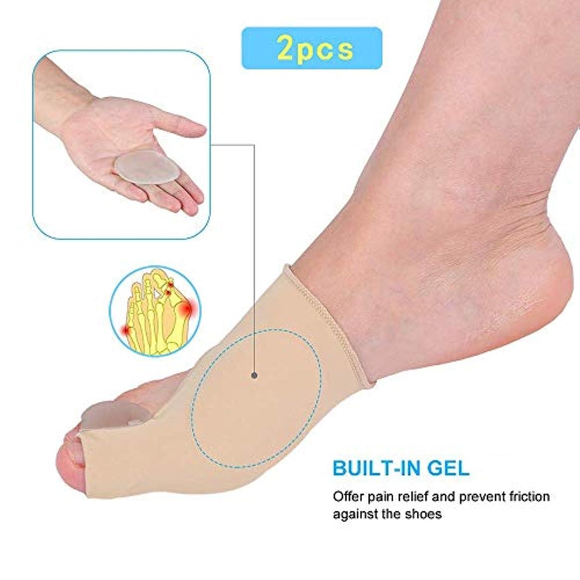 開示するピクニック渦男性用および女性用のシリコンゲルパッドを内蔵した1ペアの腱膜瘤矯正用足先矯正腱膜リリーフスリーブより快適な歩行(アプリコットカラー)