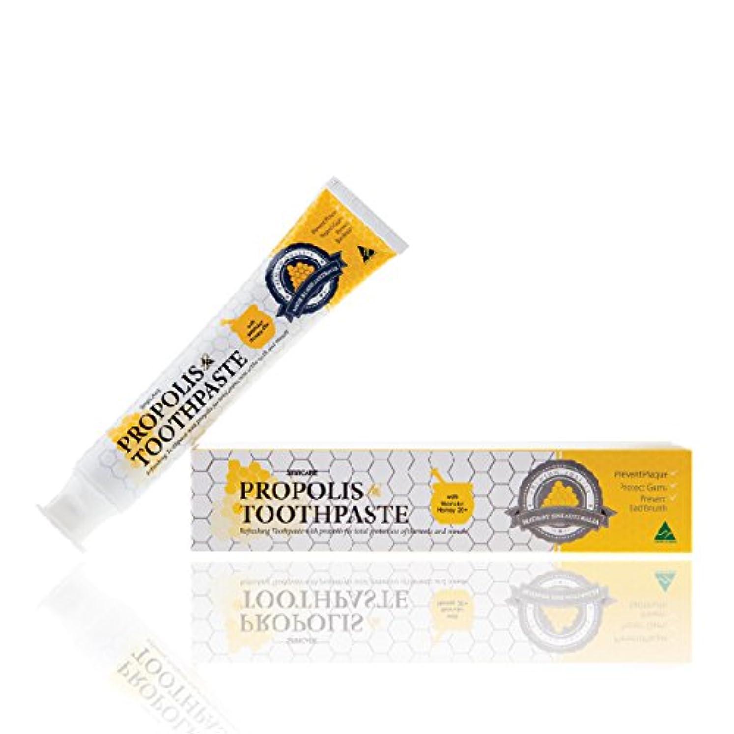 本当にブリリアント系統的プロポリス歯磨き粉 マヌカハニー+20入り (3本セット) [海外直送品][平行輸入品]