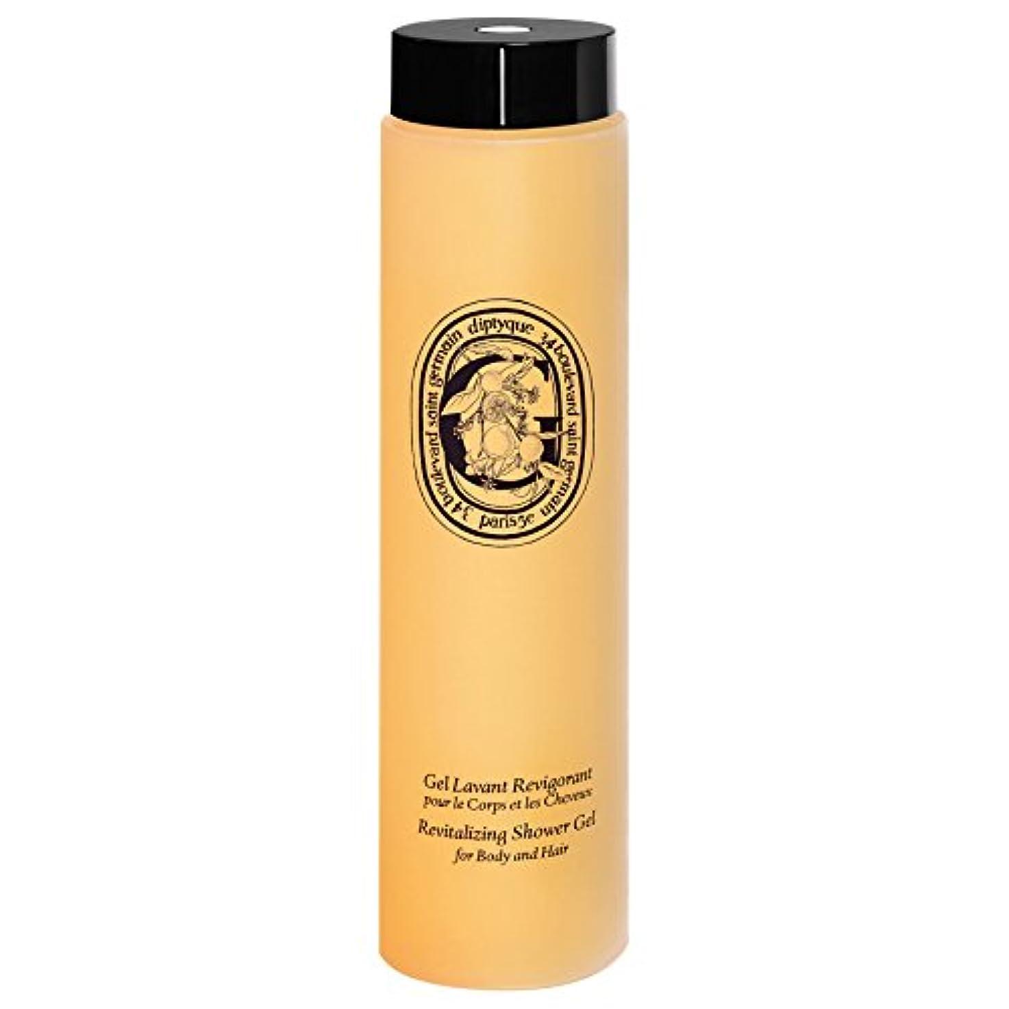 財団みぞれ公式[Diptyque] ボディ、ヘア200ミリリットルのためDiptyqueのリバイタライジングシャワージェル - Diptyque Revitalising Shower Gel For Body And Hair 200ml...
