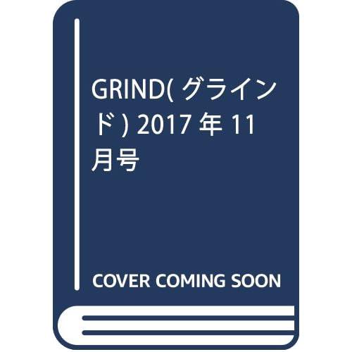 GRIND(グラインド) 2017年 11 月号 [雑誌]