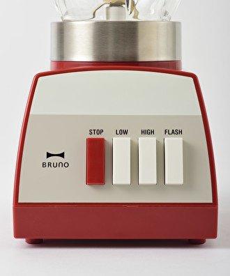 BRUNO ブルーノ レトロガラスブレンダー ウォームグレー 7760413 容量1L レシピ付き