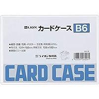 == まとめ == ライオン事務器/カードケース / 硬質タイプB6 / PVC / 1枚 / - ×50セット -