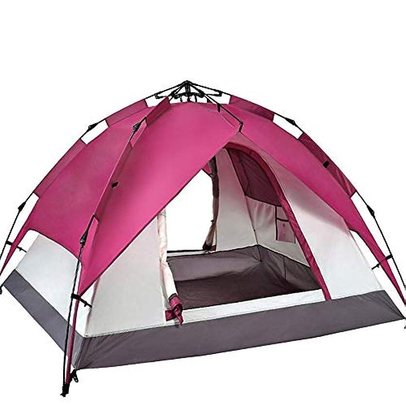 デンマークお気に入り活性化フルオートマチックのキャンプテント、3-4人のテントの屋外の厚くなること防風性のあるバックパッキングの大きい通気孔が付いているテント携帯用二重層のガラス繊維家族のキャンプテント (色 : G g)