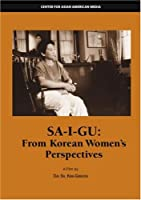 Sa-I-Gu: From Korean Women's Perspectives (College/Institution) [並行輸入品]