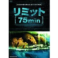 雑貨・ホビー・インテリア CD・DVD・Blu-ray DVD ケヴィン・ソルボ リミット(75min) DVD -ak [簡易パッケージ品]