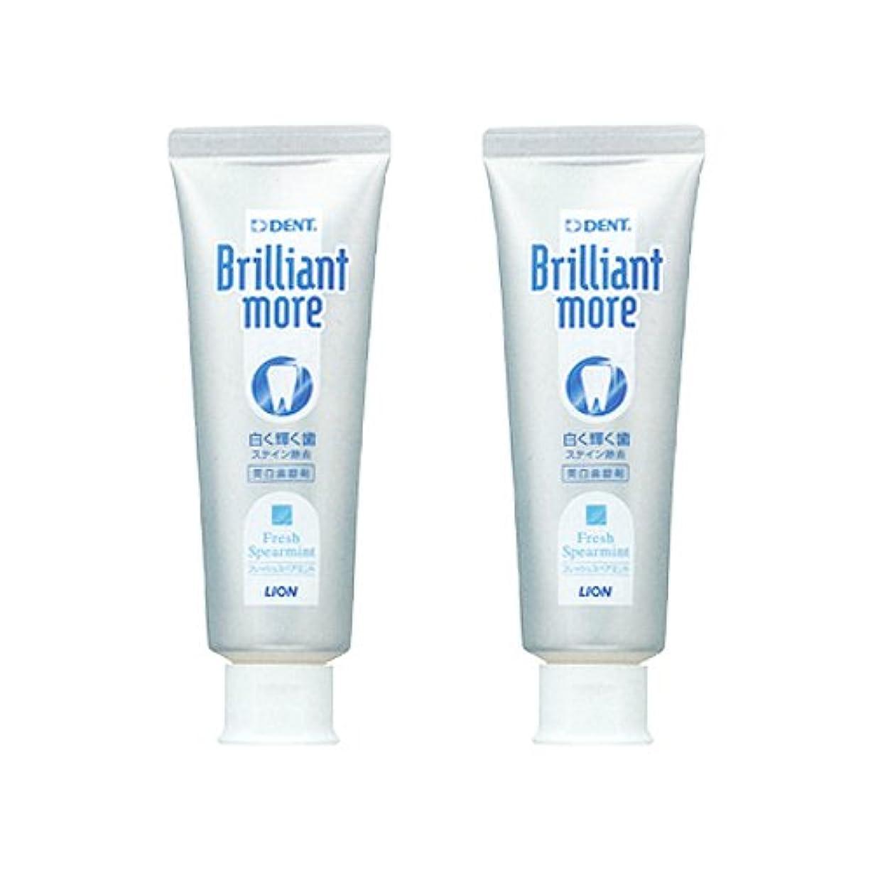 プレートソーダ水同様にブリリアントモア 歯科用 美白歯磨剤 90g × 2本 フレッシュスペアミント (フレッシュスペアミント)