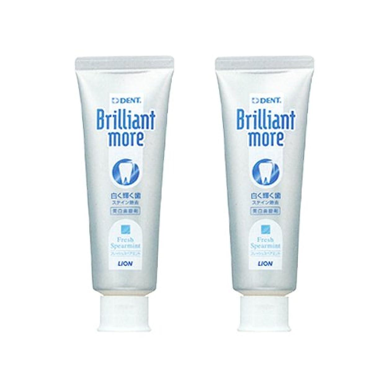 忙しい韓国語ごめんなさいブリリアントモア 歯科用 美白歯磨剤 90g × 2本 フレッシュスペアミント (フレッシュスペアミント)