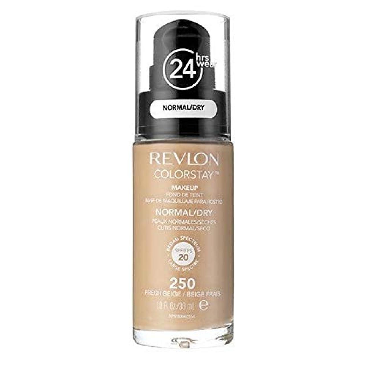 アレルギーゆるい白い[Revlon ] レブロンカラーステイ基盤ノルム/ドライFreshbeige 30ミリリットル - Revlon Color Stay Foundation Norm/Dry Freshbeige 30ml [並行輸入品]