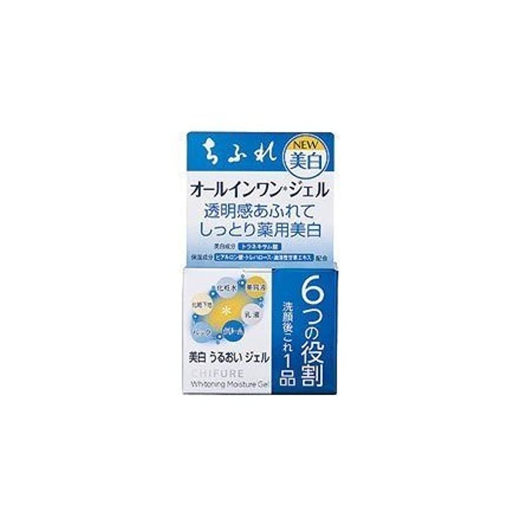 克服するガイドラインハプニングちふれ化粧品 美白うるおいジェル 108g
