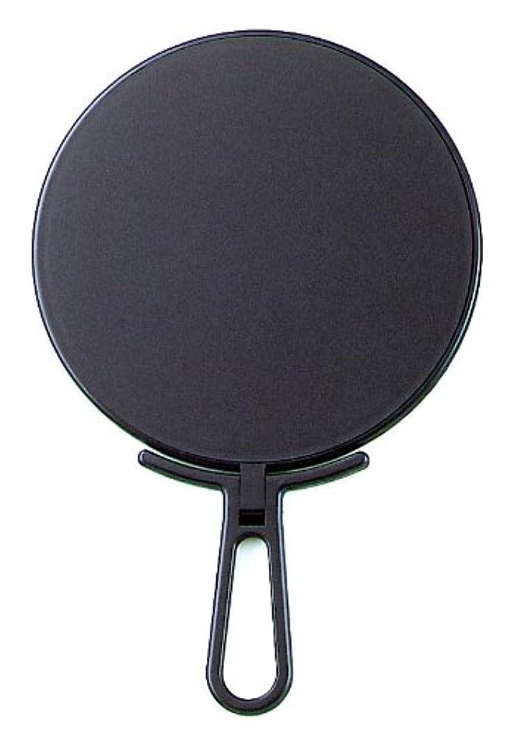 鳴らすドラフトミット折立 ハンドミラー LL ブラック S-1600