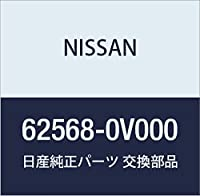 NISSAN(ニッサン) 日産純正部品 シ-ル,ヘツドランプホ 62568-0V000