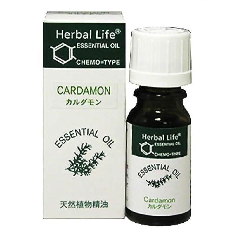 キャップ情緒的郊外Herbal Life カルダモン 10ml