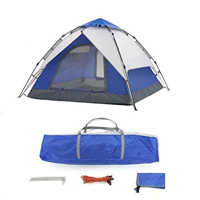 新聞森林プレビュー屋外3?4人油圧自動ポップアップテント、キャンプテント、二層防水4シーズンバックパックテントピクニックハイキング釣り旅行。