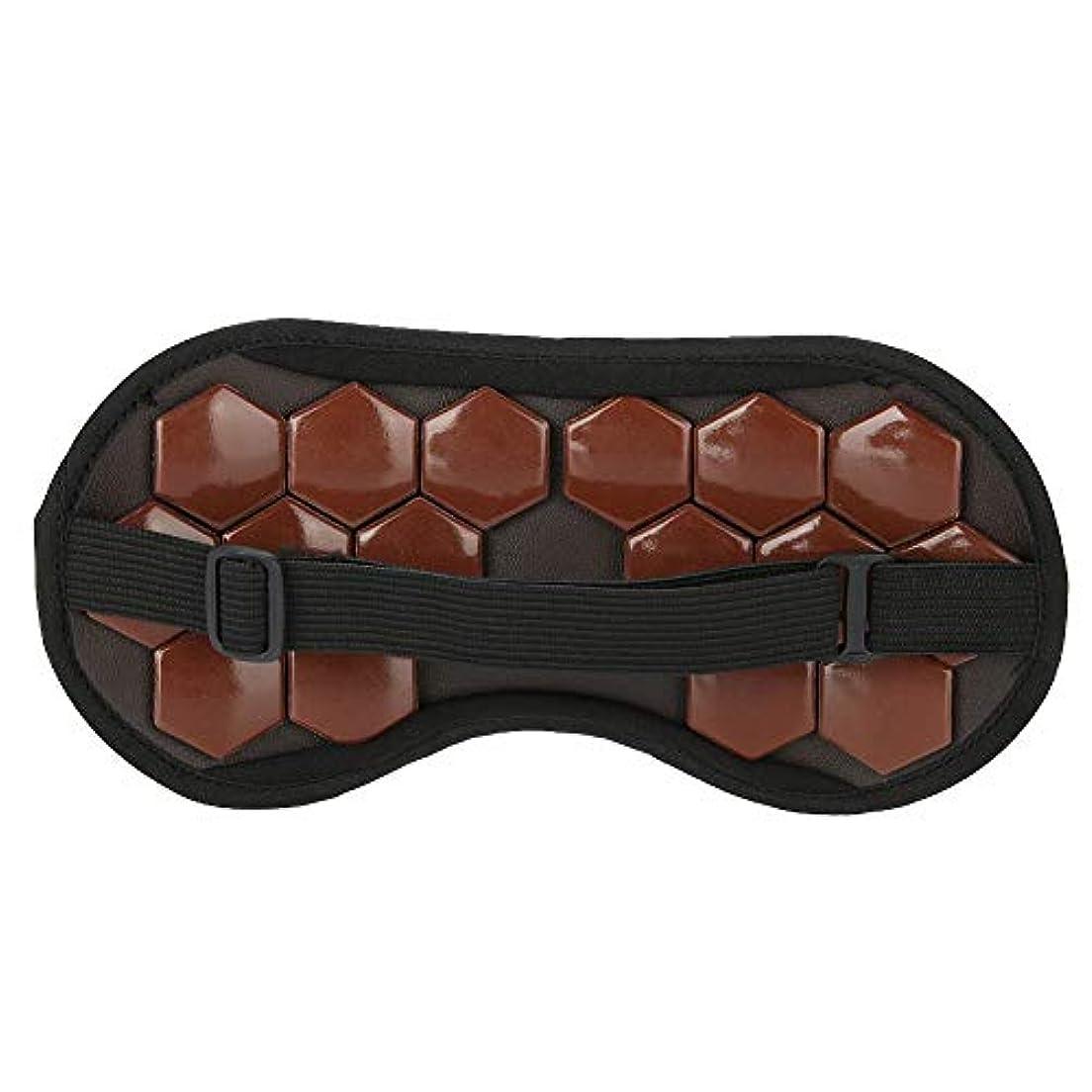 カウンターパートコーン納税者睡眠のアイマスク、旅行のための磁気マッサージャーの遮光の目隠しの目カバー昼寝シフト作業(1#)