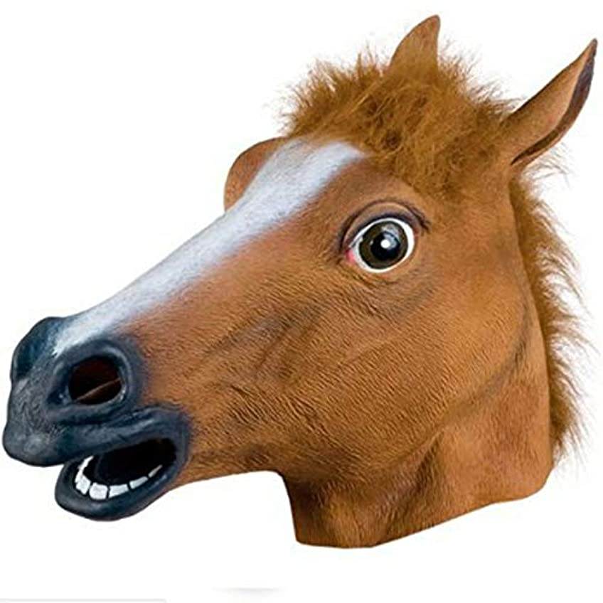 科学者時代遅れリスキーな馬の頭の仮面舞踏会おかしい面白いハロウィーンの馬の頭のマスクのかつら,ブラウン