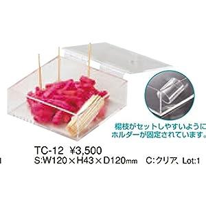 試食品用 アクリル ケース 【TC-12】 [えいむ 試食品 アクリル ケース ディスプレイ]