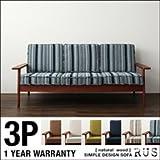 IKEA・ニトリ好きに。天然木シンプルデザインソファ【RUS】ラス 3人掛け | ブラウン
