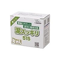 泥スッキリ本舗 303 黒土専用洗剤 1.5kg