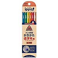 トンボ鉛筆 鉛筆 ippo! 低学年用かきかたえんぴつ 2B 三角軸 ナチュラル MP-SENN04-2B 【× 2 セット 】