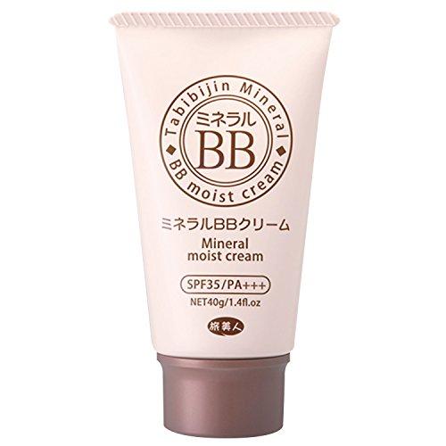 アズマ商事 ミネラルBBクリーム B00AZGD46G 1枚目