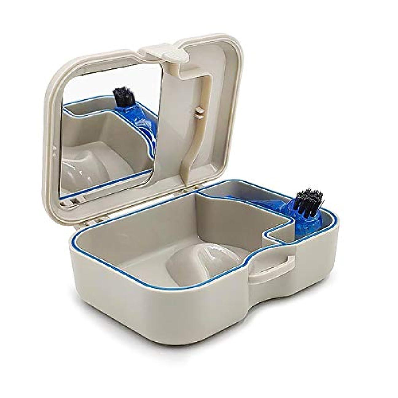 誰でもエンゲージメントどこかYLX義歯ボックス ミラー ブラシ付 入れ歯ケース入れ歯収納 義歯ボックス 義歯収納容器 リテーナーボックス 旅行用 携帯用 ポータブル 防水 ハードボックス(入れ歯ケース+小型鏡+小型義歯ブラシ)