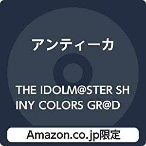 【Amazon.co.jp限定】THE IDOLM@STER SHINY COLORS GR@DATE WING 03 (デカジャケット付)