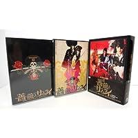 『薔薇とサムライ』DVD-スペシャルエディション