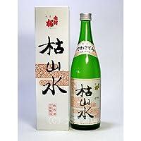 出羽桜 三年熟成酒 枯山水 720ml