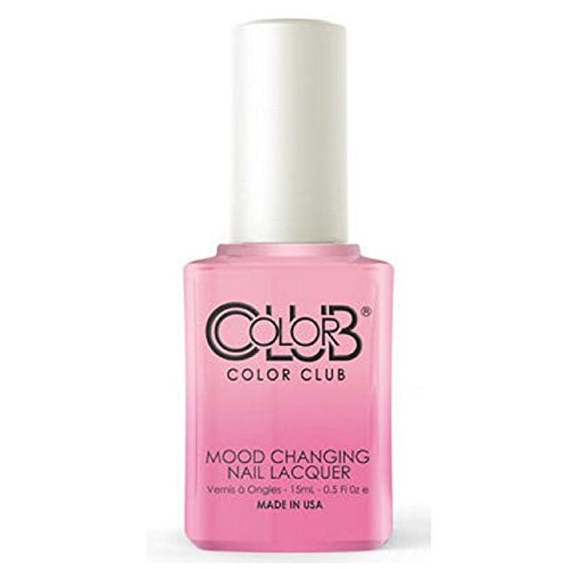 才能乞食船外Color Club Mood Changing Nail Lacquer - Enlightened - 15 mL / 0.5 fl oz