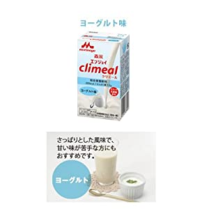 森永乳業 エンジョイクリミール ヨーグルト味 125ml×24個