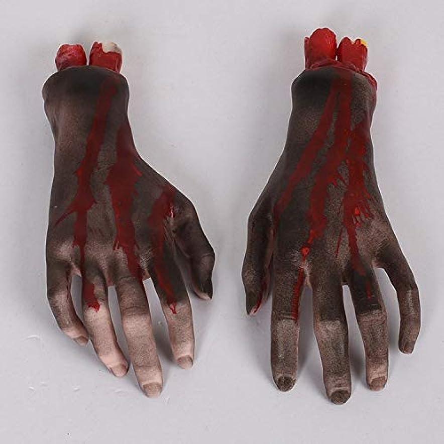 解説ヒョウお誕生日ETRRUU HOME ハロウィーンの小道具お化け屋敷バー装飾全体のおもちゃのパロディーホラーシミュレーション義足壊れた手壊れた足 (Size : A)