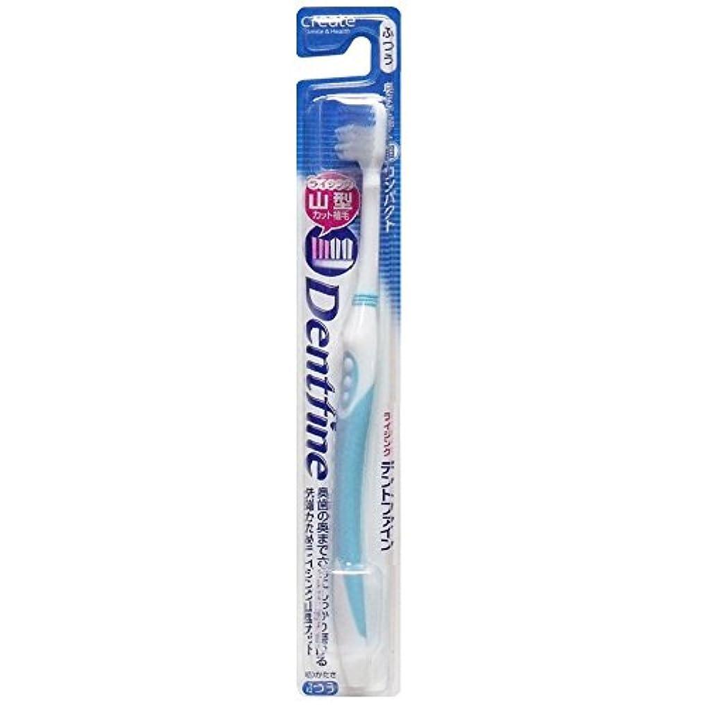 フェロー諸島終わらせる無許可デントファイン ピュアスタイル 山切りカット 歯ブラシ ふつう 1本:ブルー