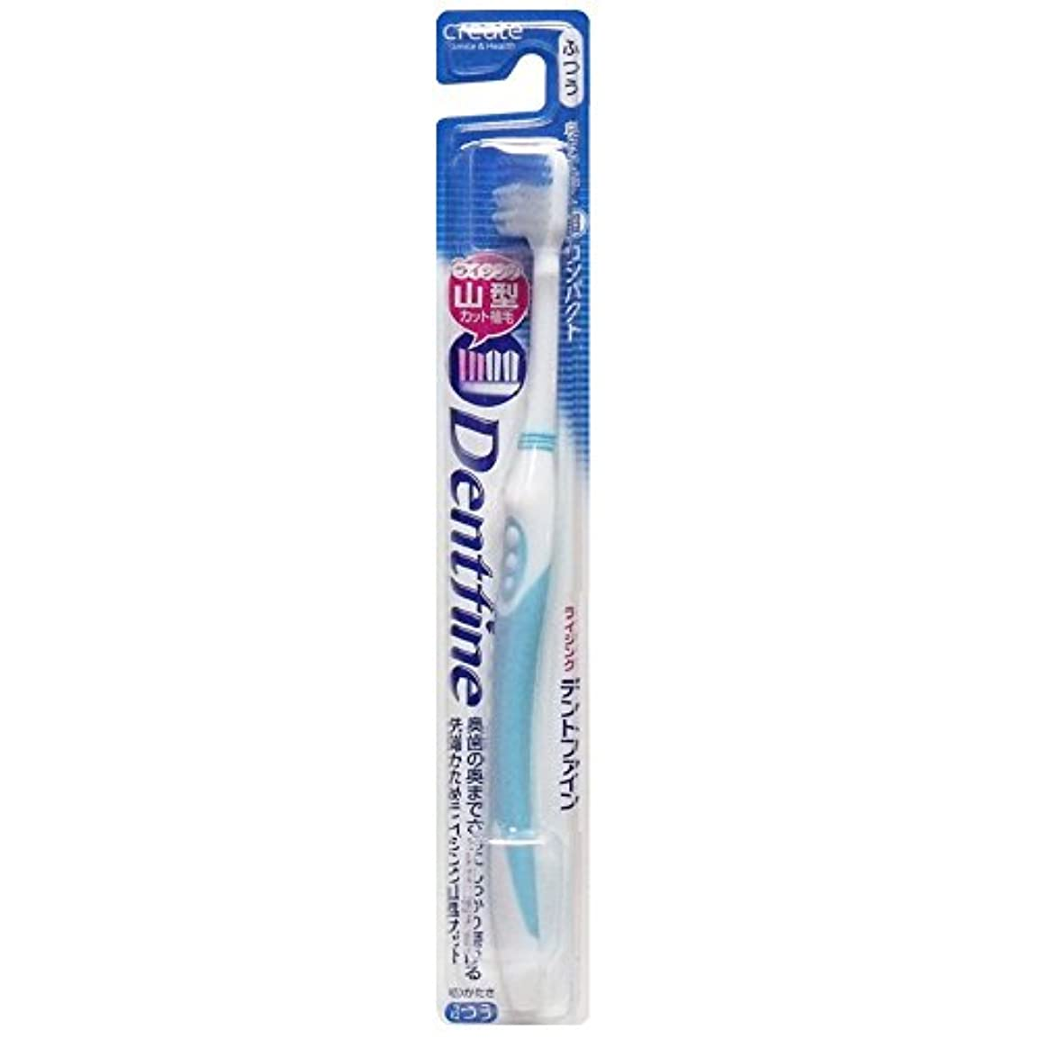 盲信メイン暗記するデントファイン ピュアスタイル 山切りカット 歯ブラシ ふつう 1本:ブルー
