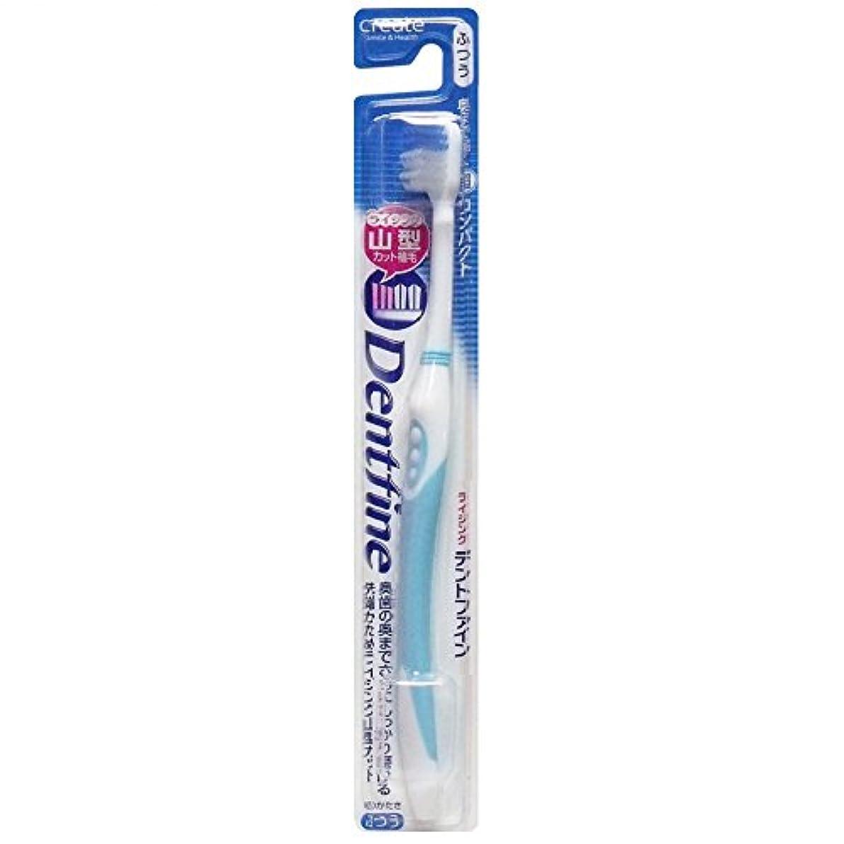 工業化するグレー理由デントファイン ピュアスタイル 山切りカット 歯ブラシ ふつう 1本:ブルー