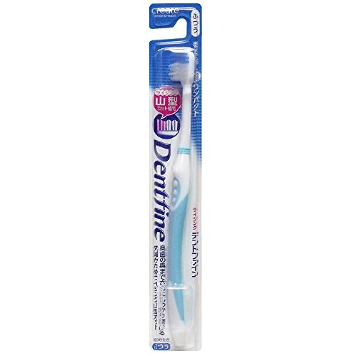 デントファイン ピュアスタイル 山切りカット 歯ブラシ ふつう 1本:ブルー