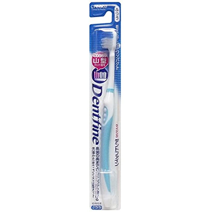 雪だるま通常ラフデントファイン ピュアスタイル 山切りカット 歯ブラシ ふつう 1本:ブルー