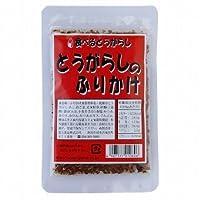 富士食品 とうがらしのふりかけ 30g×15個      JAN:4907577010806