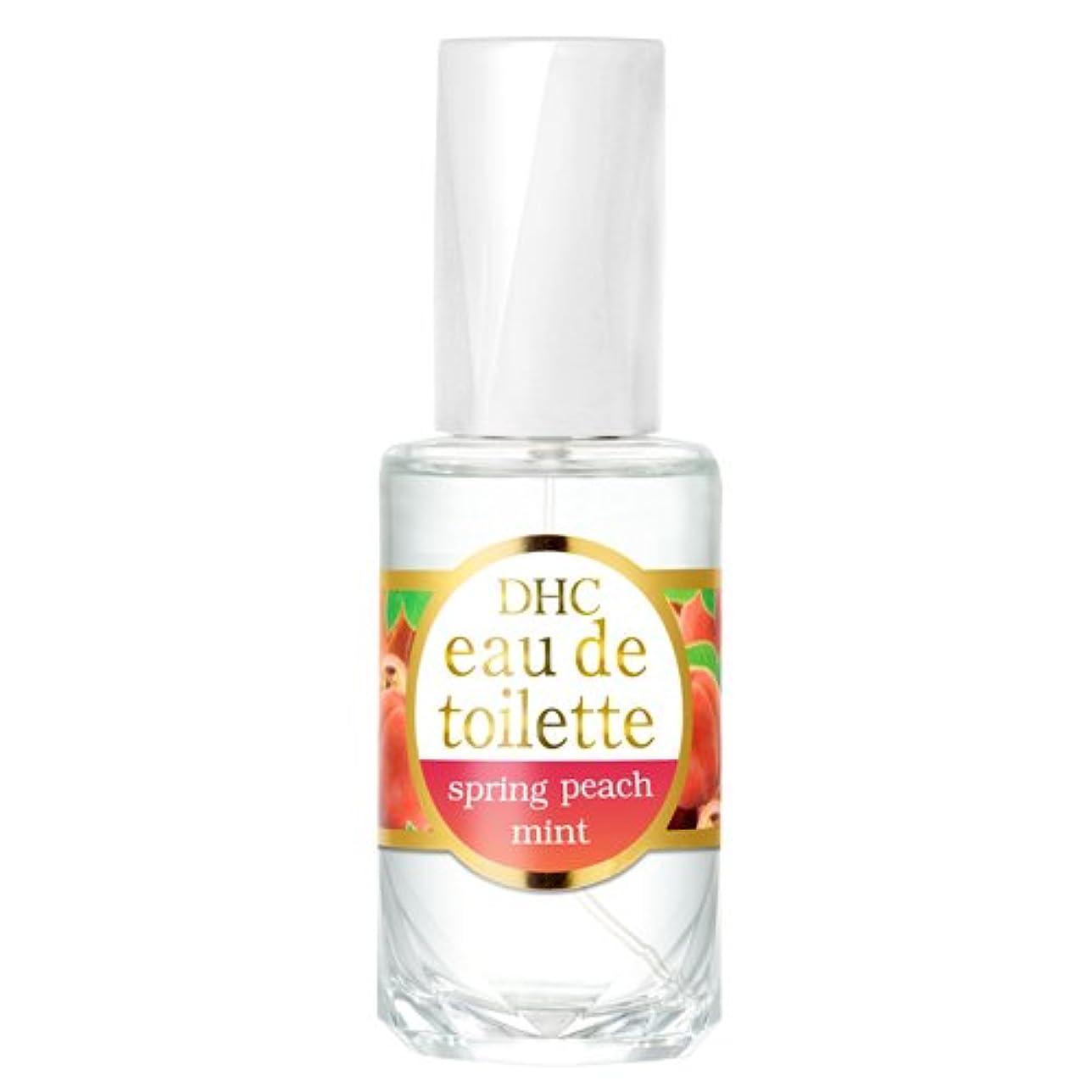 水平バウンド地上でDHCオードトワレ スプリングピーチミント(フルーティフローラルの香り)
