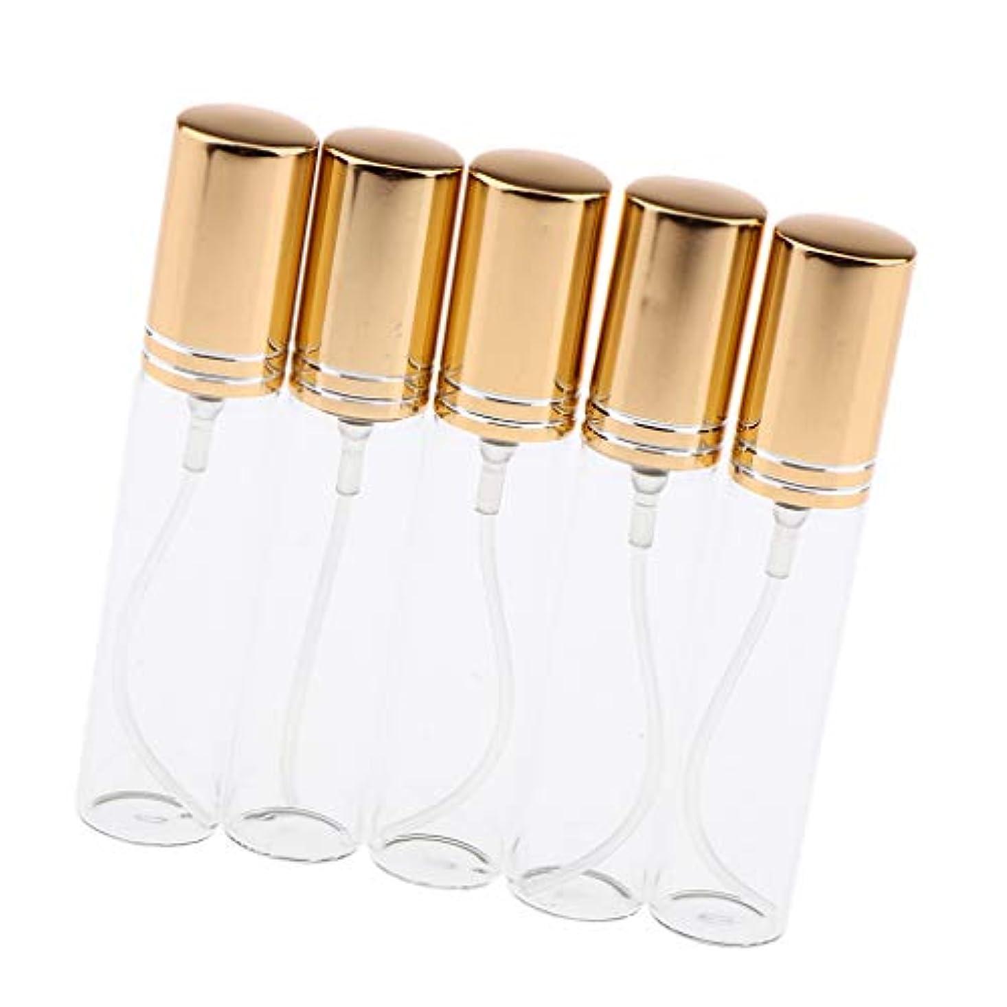 あさり裏切り者モーションPerfeclan 5個セット 詰替え容器 ガラスボトル サンプルボトル 10ミリリットル 香水スプレーボトル 全6色 - ゴールド