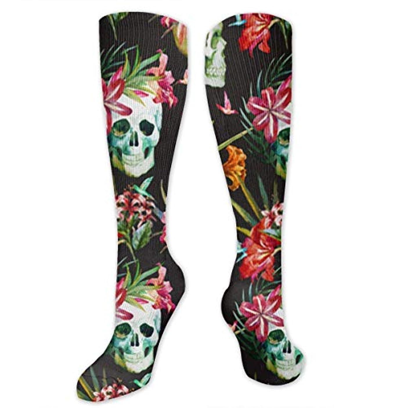 樫の木知る常に靴下,ストッキング,野生のジョーカー,実際,秋の本質,冬必須,サマーウェア&RBXAA Beautiful Watercolor Skulls Flowers Socks Women's Winter Cotton Long...