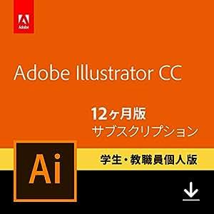 adobe illustrator mac 版